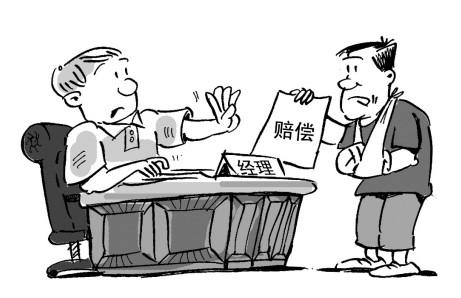 未签劳动合同怎么证明存在事实劳动关系