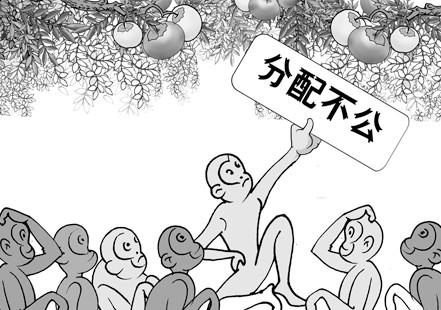 动漫 简笔画 卡通 漫画 手绘 头像 线稿 441_310
